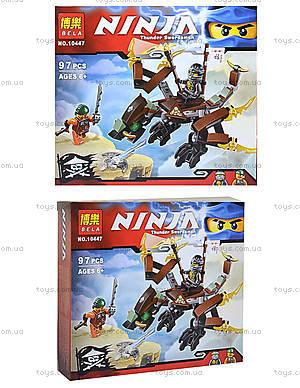 Конструктор Ninja «Дракон Коула», 97 деталей, 10447