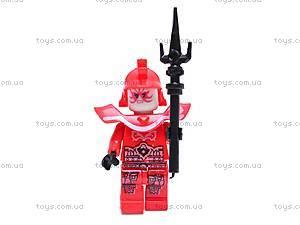 Конструктор «Ниндзя» детский, 9481, игрушки