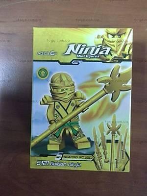 Конструктор Ninja для мальчишек, 5121