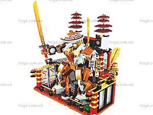 Детский конструктор «Финальная битва», 9795
