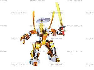 Детский конструктор «Финальная битва», 9795, цена
