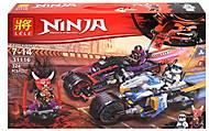 Конструктор «Ninja: гонки», 31116, отзывы
