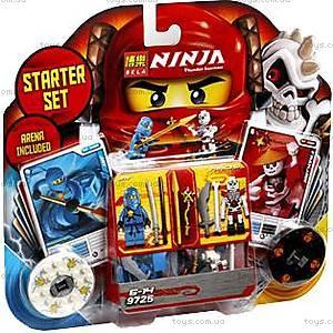 Конструктор для детей «Ниндзя и Скелет», 9725