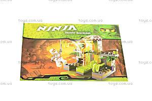 Конструктор детский «Храм», 9753, цена