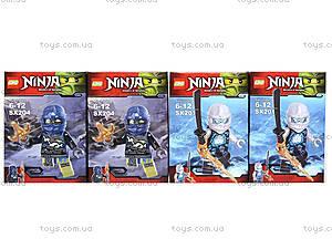 Конструктор для детей «Минифигурки Ninja», SX200, купить