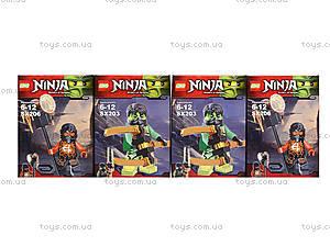 Конструктор для детей «Минифигурки Ninja», SX200, отзывы