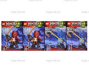 Конструктор для детей «Минифигурки Ninja», SX200, игрушки