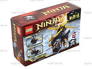 Детский мини-конструктор Ninja, SX3003, отзывы