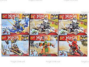 Конструктор «Ninja и его транспорт», 107-1-8, отзывы