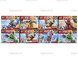 Конструктор «Ninja и его транспорт», 107-1-8, цена