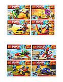 Ниндзя - конструктор, игрушка для малышей, 153#1-8, отзывы