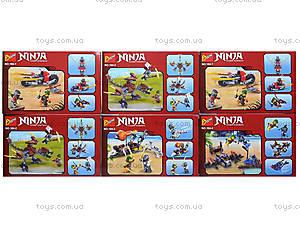 Конструктор Ninja «Сражение в воздухе», 104-1-4, отзывы