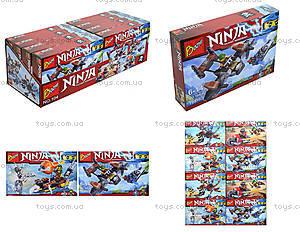 Конструктор Ninja «Сражение в воздухе», 104-1-4