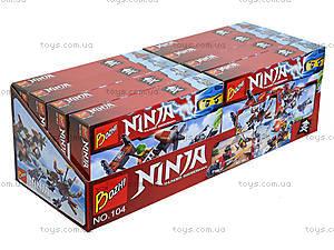 Конструктор Ninja «Сражение в воздухе», 104-1-4, цена