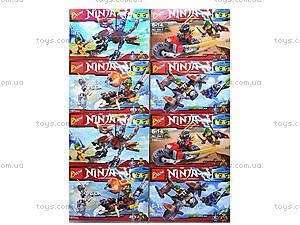 Конструктор Ninja «Сражение в воздухе», 104-1-4, игрушки