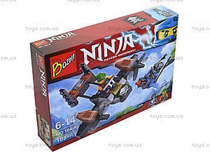Конструктор Ninja «Сражение в воздухе», 104-1-4, детские игрушки