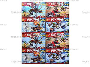 Конструктор Ninja «Сражение в воздухе», 104-1-4, магазин игрушек