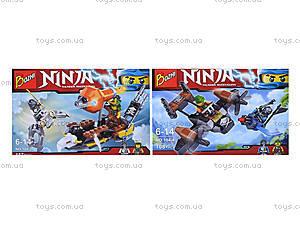 Конструктор Ninja «Сражение в воздухе», 104-1-4, toys.com.ua
