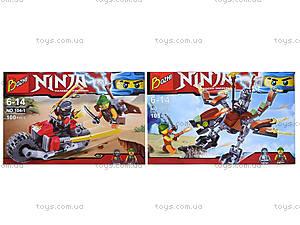 Конструктор Ninja «Сражение в воздухе», 104-1-4, toys