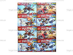 Конструктор Ninja «Сражение в воздухе», 104-1-4, іграшки