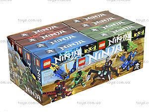 Конструктор Ninja «Ниндзя с транспортом», SX3005, отзывы