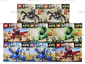 Конструктор Ninja «Ниндзя с транспортом», SX3005, цена