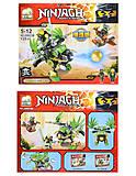 Конструктор Ninja «Летающий фантом», JX80014