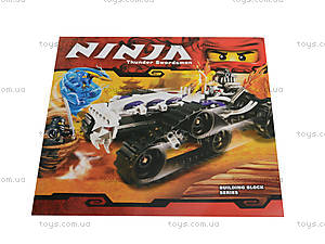 Конструктор детский «Машина», 256 элементов, 9732