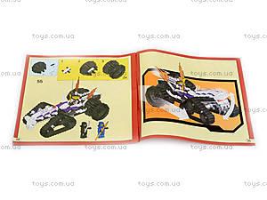 Конструктор детский «Машина», 256 элементов, 9732, игрушки