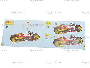 Детский конструктор «Мотоцикл ниндзя», 9754, отзывы