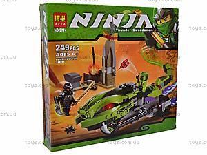Конструктор для детей «Мотоцикл-змей», 9774