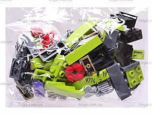Конструктор для детей «Мотоцикл-змей», 9774, отзывы