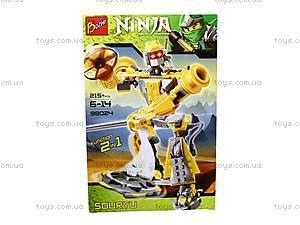 Конструктор детский «Робот-воин», 98021/-98024, цена