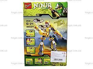 Конструктор детский «Робот-воин», 98021/-98024, игрушки