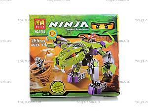 Игровой конструктор «Робот-кобра», 9755