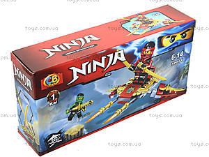 Конструктор Ninja «Атака с воздуха», 32054, цена