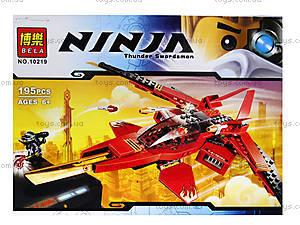 Детский конструктор «Самолет для ниндзя», 10219, купить