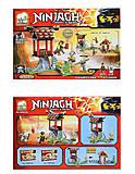 Конструктор Ninja «Сражение с Сэнсэем», JX80015