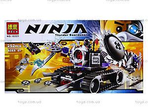 Игровой конструктор «Машина на гусеничном ходу», 10221, фото