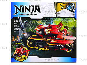 Детский конструктор «Огненный мотоцикл», 70715, отзывы