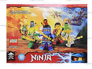Конструктор Ninja «Ниндзя с огненным мечом», 1760-1, фото
