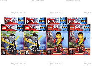 Конструктор Ninja «Ниндзя с огненным мечом», 1760-1, игрушки