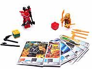 Конструктор Ninja «Змеиный вертолет», 9443, toys.com.ua