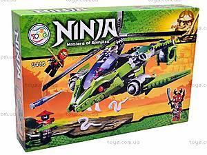 Детский конструктор «Змеиный вертолет», 9443, игрушки