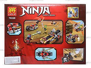 Конструктор Ninja «Погоня на мотоциклах», 249 деталей, 79228, купить