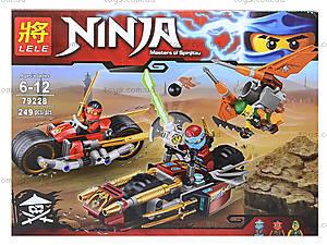 Конструктор Ninja «Погоня на мотоциклах», 249 деталей, 79228, отзывы