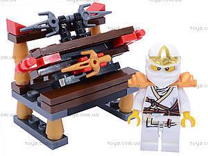 Конструктор детский «Тайник с оружием», 9765-9767