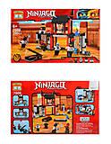 Конструктор «Ninjago», 290 деталей, 7009, фото