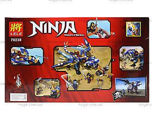 Детский конструктор Ninjago, 370 деталей, 79230, купить