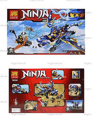 Детский конструктор Ninjago, 370 деталей, 79230